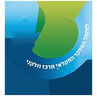 לוגו של מרכז וולקני שעשו מוצרי פרסום ממותגים לעובדים שלהם