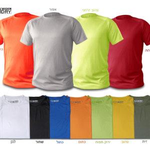 חולצות דרייפיט DRY FIT