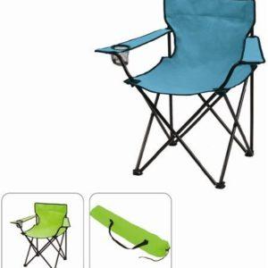 כיסא מתקפל מוצרי פרסום וקידום מכירות