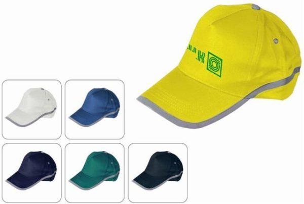כובע מחזיר אור