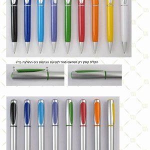 עט כדורי פתיחה בסיבוב מוצרי פירסום
