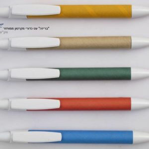 עט כדורי ממוחזר