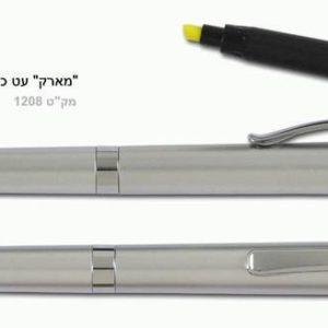 עט כדורי מדגש צהוב