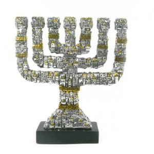 מנורה תבליט ירושלים