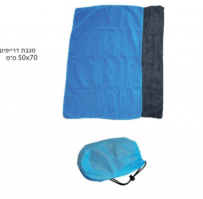 מגבת פנים דרייפיט מוצרי פירסום