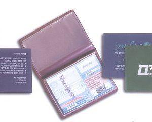 נרתיק מסמכים לרשיון