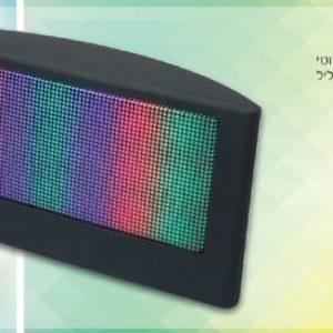 רמקול Bluetooth עם תאורה צבעונית