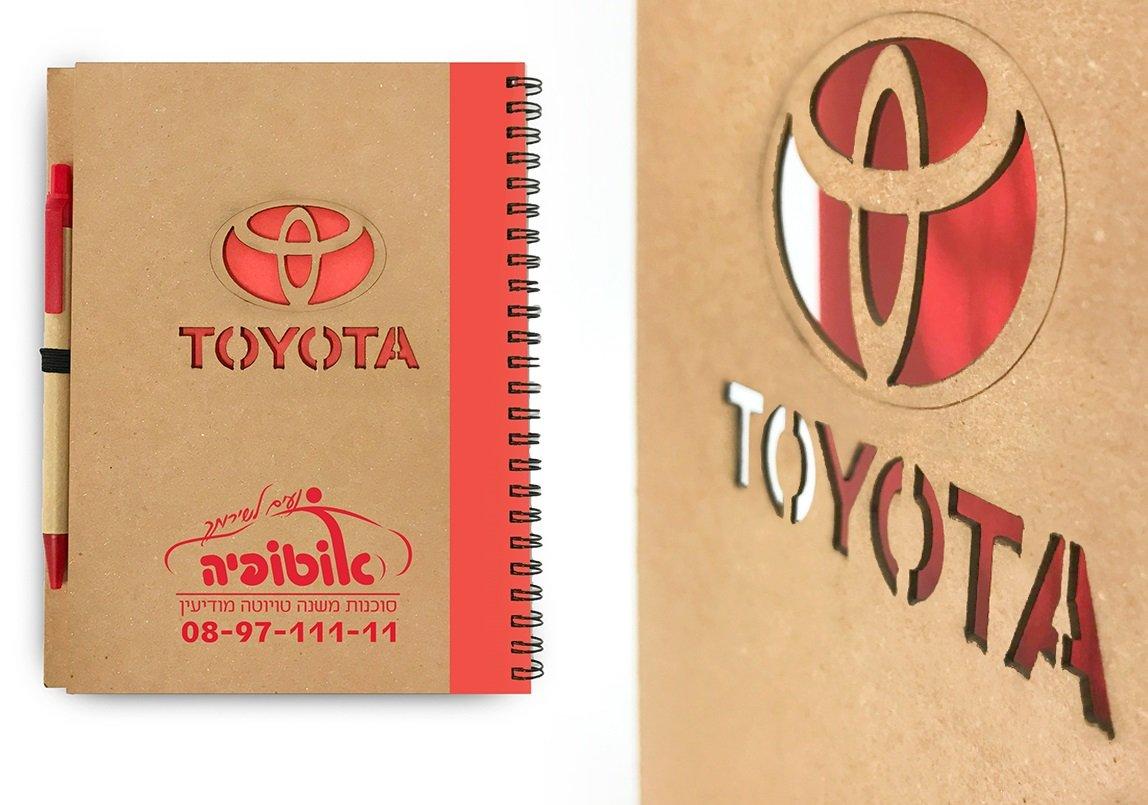 מוצרי פרסום עם לוגו
