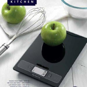 חזית שחור משקל מטבח