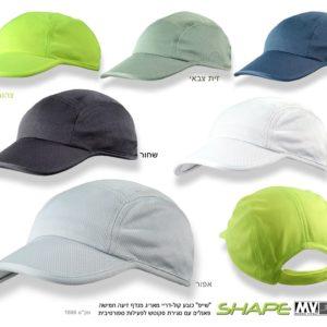 כובע קול דריי דרייפיט