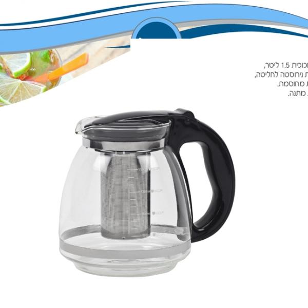 קנקן זכוכית חליטת תה