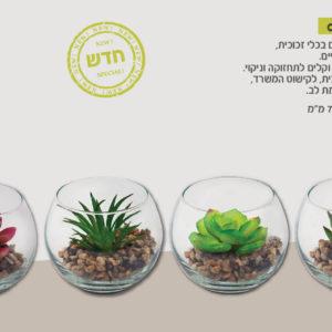 עציץ צמחים מלאכותיים