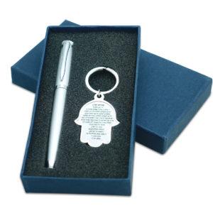 סט מחזיק מפתחות חמסה עט רולר