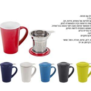 כוס פורצלן חליטת תה