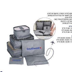 תיקי אחסון למזוודה
