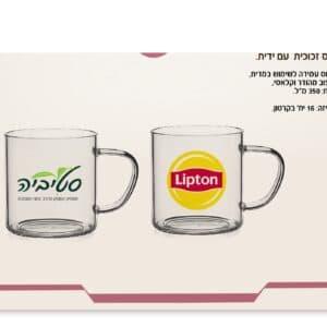 כוס זכוכית עם ידית