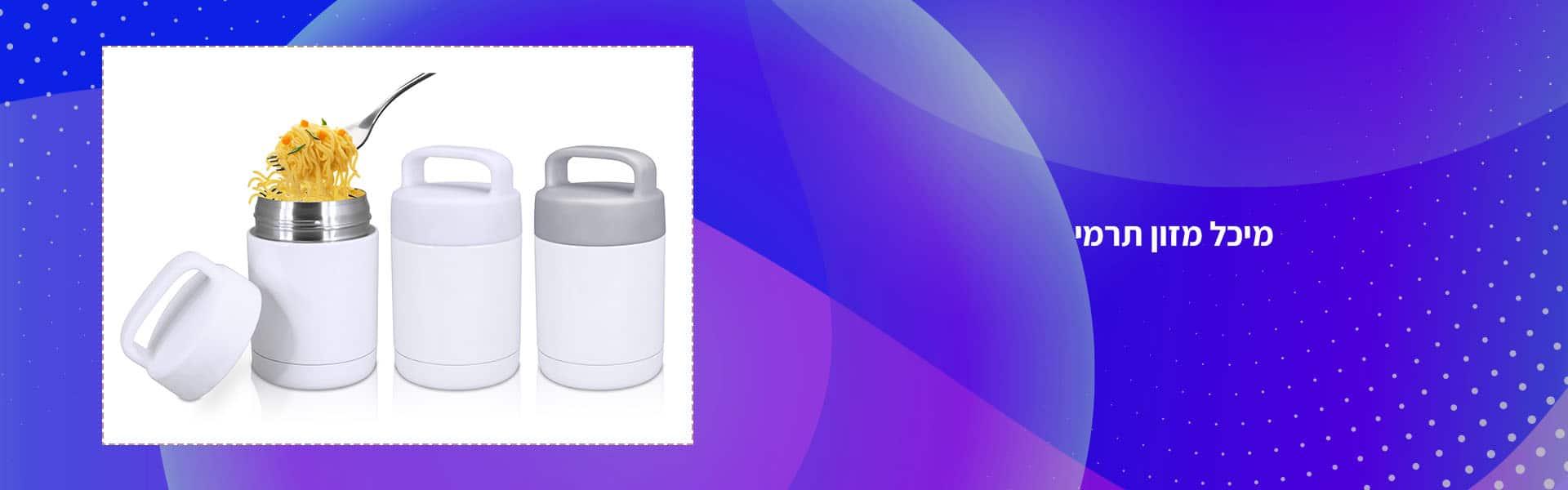 banner-desktop2
