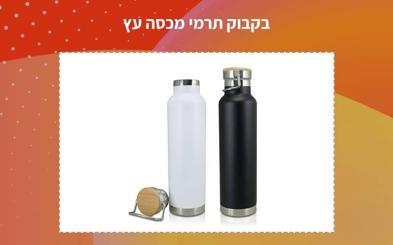 banner-mobile3